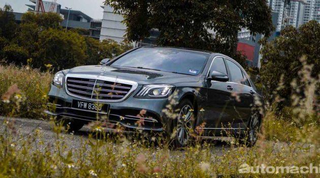Mercedes-Benz S560e ,最舒适的老板座驾
