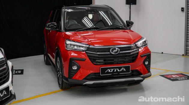 我国值得入手的新车:Perodua Ativa AV!
