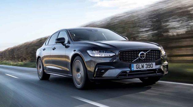 2021 Volvo S90 预告释出,将在我国发布!