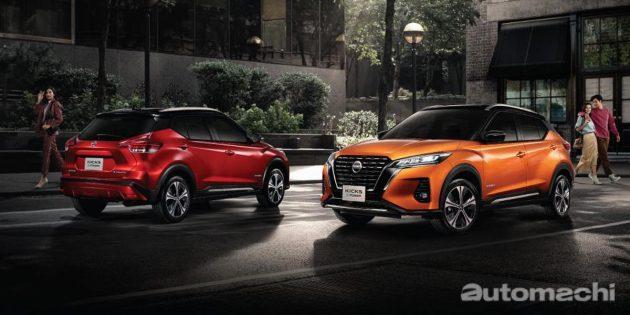 Nissan Kicks e-Power 引进本地计划或被取消