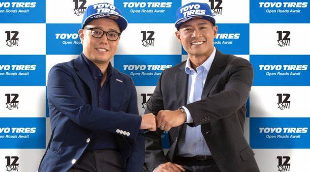 Tengku Djan Ley 正式成为 Toyo Tires 的品牌大使!