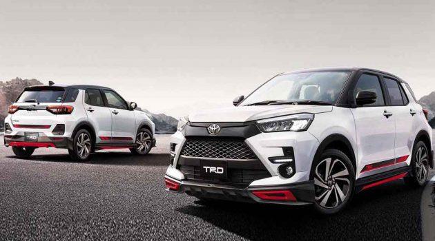 Toyota Raize 印尼版将新增 GR Sport 车型