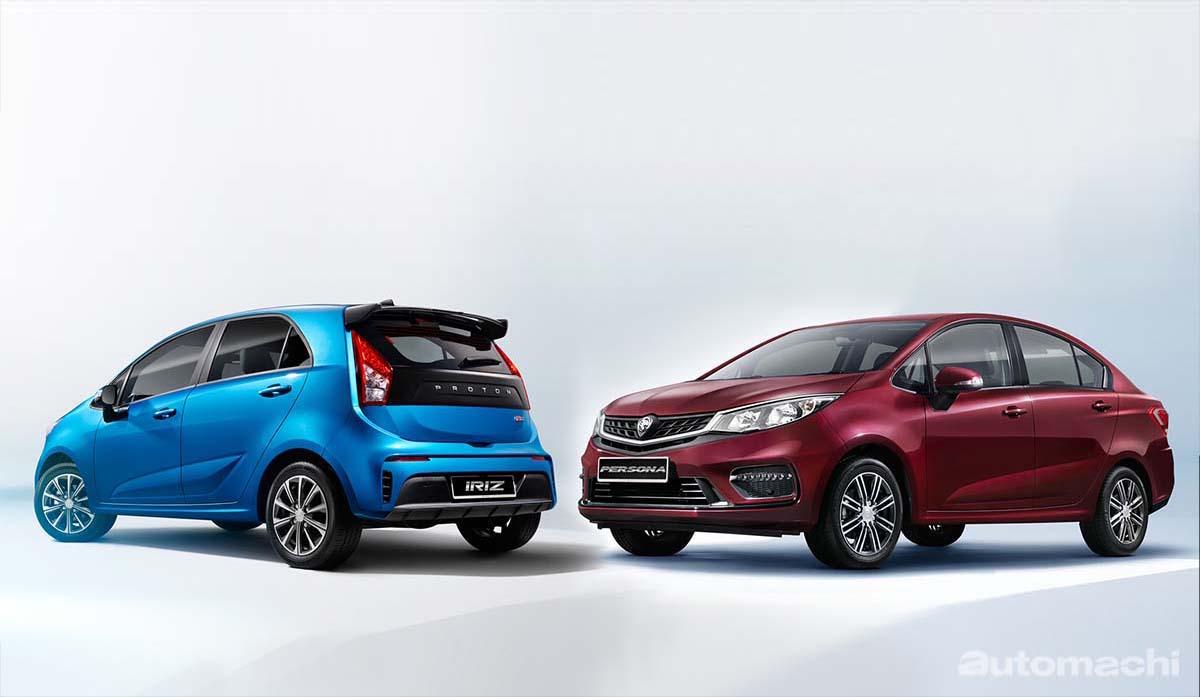 Proton Persona 和 Iriz 小改款车型或于5月发布