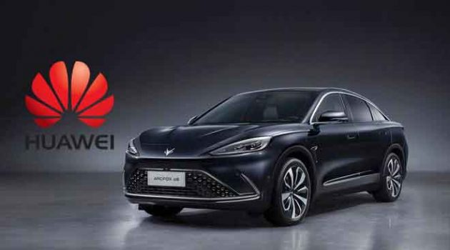 Huawei 或收购小型电动车商进军汽车界!