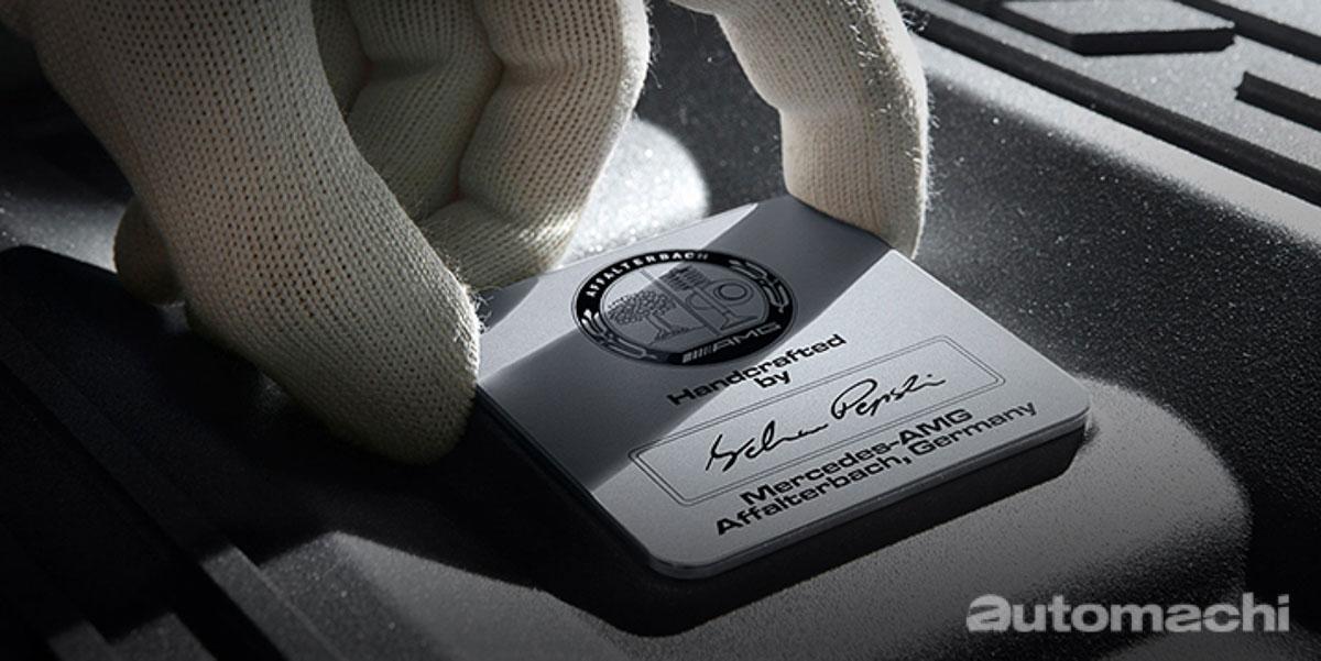Mercedes-AMG 的精髓, One Man One Engine 的真谛