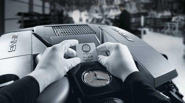 Mercedes-AMG 的精髓, One Man One Engine 的艺术品