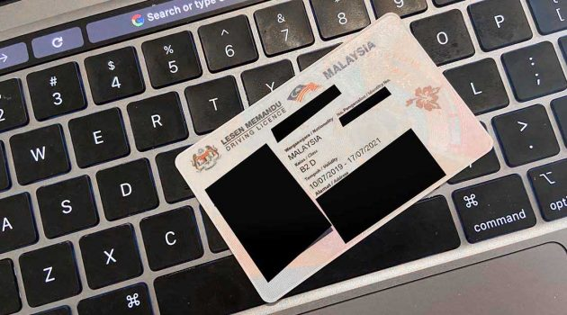 JPJ 宣布1月13日之后到期的驾照可延长至11月11日