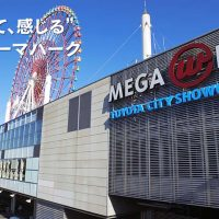 Megaweb 展示厅因疫情而重新规划,那本地的展示厅呢?