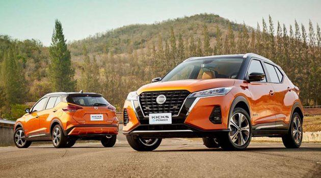 Nissan Kicks e-Power 泰国印尼开售之后,下一站可能是我国