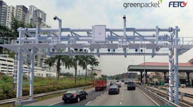 收费站被将被取代?我国将从2022年开始测试 multi-lane free-flow 系统
