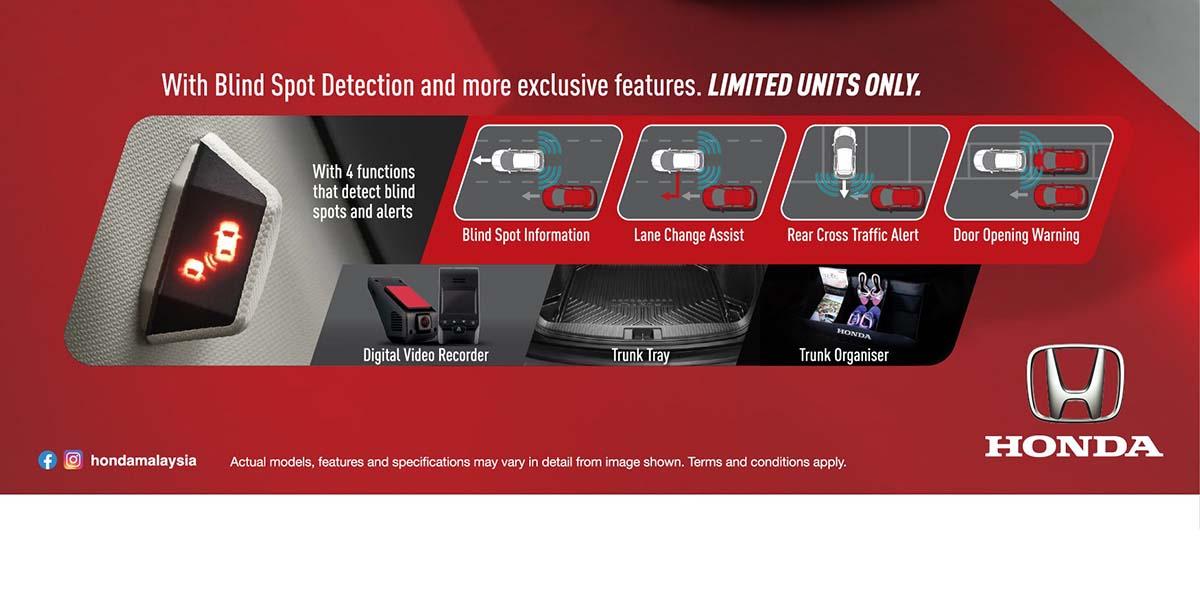 维持超强实用性、安全配备再升级! Honda HR-V Special Edition 正式开放接单!