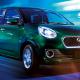 Perodua 确定今年将有一款新车发布!