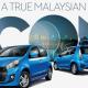 新手购车篇,养一部 Perodua Myvi 一年需要多少钱?
